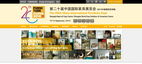 Furniture China 2014